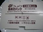 H21.11.1淡路料理7.JPG