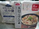H22.4.16料理6.JPG